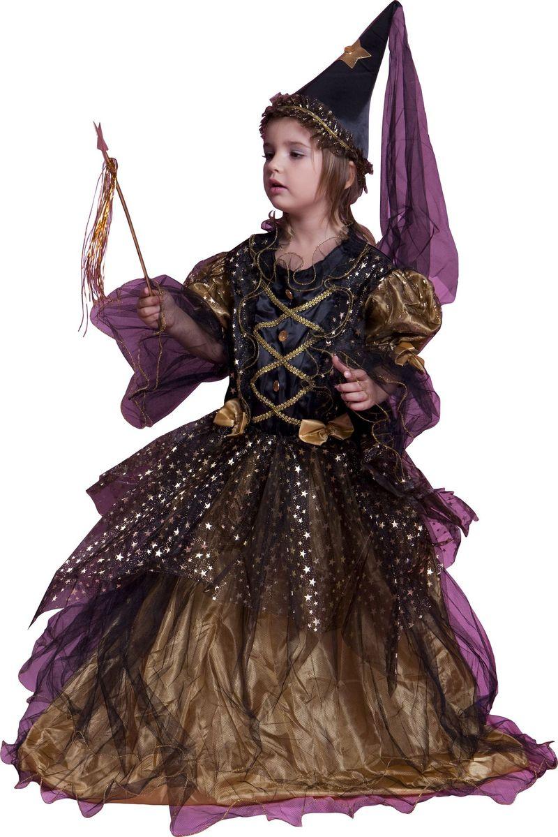 Strój dla dzieci czarodziejka lux