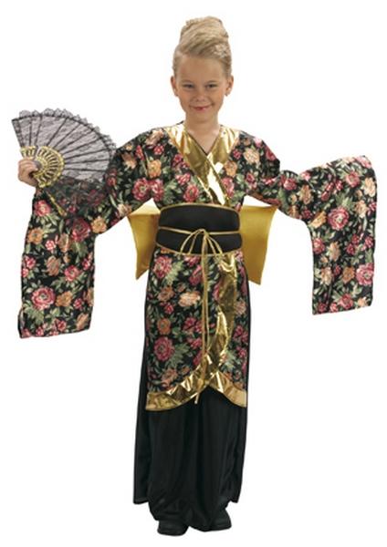 Strój dla dzieci japonka brak