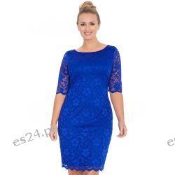 Śliczna szafirowa sukienka z koronki 48