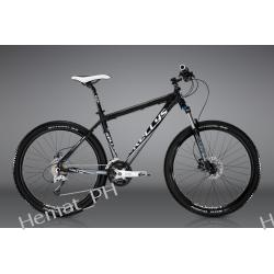 rower MTB Kellys Oxygen Grey 2012. WYPRZEDAŻ Trekkingowe