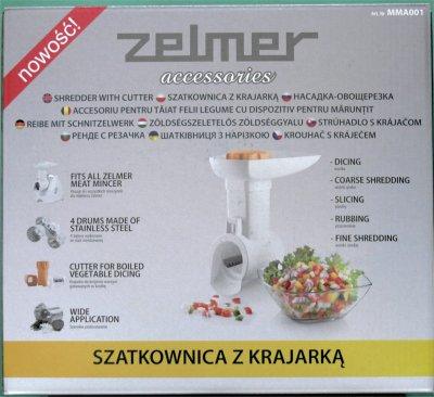 Мясорубка zelmer 8878sl