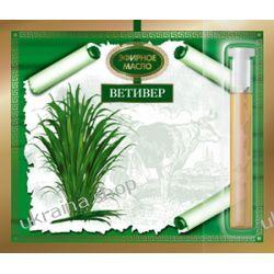OLEJEK WETIWEROWY (WETIWERIA), 100% NATURALNY, 1,3 ml Mydła