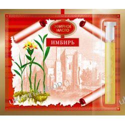 OLEJEK IMBIROWY (IMBIR), 100% NATURALNY, 1,3 ml