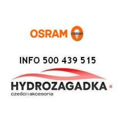 64210NBU-HCB 64210NBU-HCB ZAROWKA H7 12 V 55W PX26D NIGHT BREAKER UNLIMITED PLUS +110% (DUO BOX 2 SZT) OPK OSRAM OSRAM ZAROWKI OSRAM [903363]...