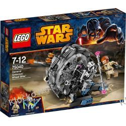 75040 GENERAL GRIEVOUS' WHEEL BIKE KLOCKI LEGO STAR WARS
