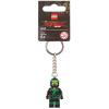 853698 BRELOK NINJA LLOYD (Lloyd Key Chain) - LEGO® NINJAGO® MOVIE™