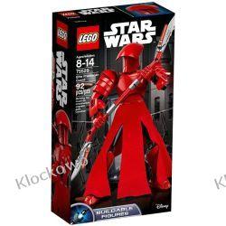 75529 ELITARNY GWARDZISTA PRETORIANIN (Elite Praetorian Guard) KLOCKI LEGO STAR WARS