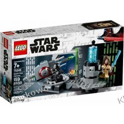 75246 DZIAŁO NA GWIEŹDZIE ŚMIERCI ( Death Star Cannon) - KLOCKI LEGO STAR WARS