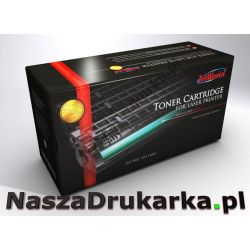 Toner Lexmark MX417 MX517 MX617 MS417 MS517 MS617 zamiennik XL