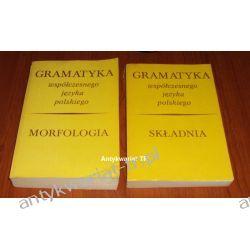 Gramatyka współczesnego języka polskiego, MORFOLOGIA, SKŁADNIA