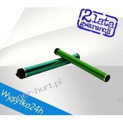 Bęben do Minolta 1100, 1200W, 1250E, 1250W, Page Pro 8, Bęben optyczny