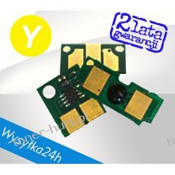 Chip do CANON CRG-707 YELLOW CRG707 LBP5000 5100