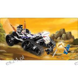 2263 - Турбо Шредер - Набор Lego Ninjago (Лего Ниндзяго)