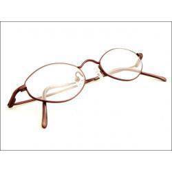 Okulary damskie Quimera 697 Oprawki
