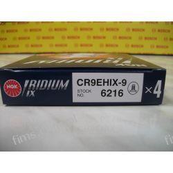 CR9EHIX-9 NGK CENA 39 PLN ŚWIECA ZAPŁONOWA IRYDOWA NGK CR9EHIX9 Kompletne zestawy