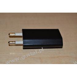 Ładowarka sieciowa USB 1A czarna (gustaf)
