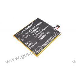 HTC D820s / 35H00232-00M 2600mAh 9.88Wh Li-Polymer 3.85V (Cameron Sino)