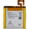 Sony Xperia acro S / LIS1499ERPC (oryginalny)
