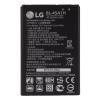 LG K10 K420N / BL-45A1H 2300mAh 8.8Wh Li-Ion 3.8V (oryginalny)