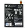 LG Nexus 5X H791 / BL-T19 2700mAh 10.3Wh Li-Polymer 3.8V (oryginalny)
