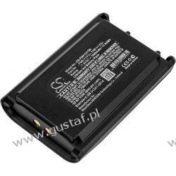 Vertex VX-230 / FNB-V131Li 1600mAh 11.84Wh Li-Ion 7.4V (Cameron Sino)
