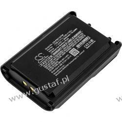 Vertex VX-230 / FNB-V131Li 2600mAh 19.24Wh Li-Ion 7.4V (Cameron Sino)
