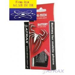 Nowa Bateria LG  B2050 750mAh LI-ION LG B2050/B2