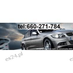BMW e61  seria:5 prawa lampa tył kombi
