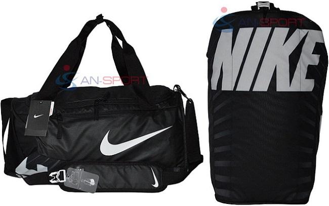 bbff6d34af27c Nike Torba Sportowa Lub Plecak Przez Ramię Super S