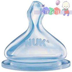 Silikonowy smoczek do butelki Nuk r. 1 szerokie butelki...