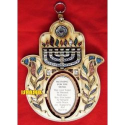 Blessing for The Home Wall Hanging Hamsa Menorah Jewish Gift Judaica Art