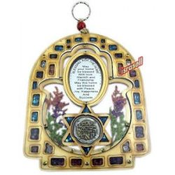 Shema Yisrael Blessing for The Home Wall Hanging Hear O Israel Jewish Gift