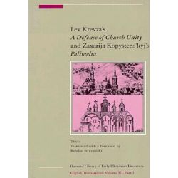 Defense of Church Unity, Or, Book of Defense of the Holy Catholic Apostolic Eastern Church and the Holy Patriarchs by Lev Krevza, 9780916458294.