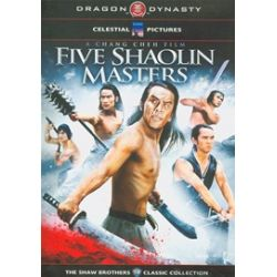 Five Shaolin Masters (DVD 1974)