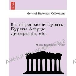 . - . , Etc. by Mikhail Timotheevich Porotov, 9781241744373.