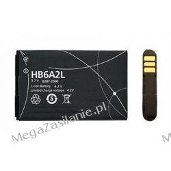 AKUMULATOR Huawei C7300 C7260 HB6A2L Esia C2822 TD30 2000mAh