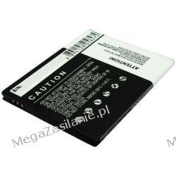 BATERIA Samsung SGH-W999 EB445163VU GT-S7530L 2200mAh