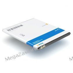 BATERIA AKUMULATOR  do Lenovo S920 BL208 3000mAh