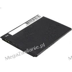 BATERIA DO myPhone Q-smart Premium  BM-09 3000mAh