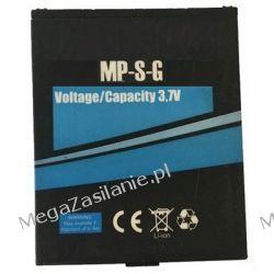 AKUMULATOR DO myPhone 6670 City  MP-S-G 1500mAh