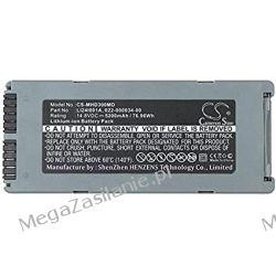 Mindray BeneHeart D1 / 022-000034-00 5200mAh 76.96Wh Li-Ion 14.8V (Cameron Sino)