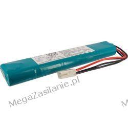 Medtronic 11141-000068 3000mAh 36.00Wh Ni-MH 12.0V (Cameron Sino)