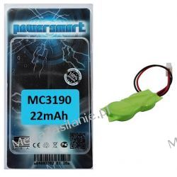 AKUMULATOR DO SYMBOL BIOS MC3100 MC3190 PPT8800 PPT8846