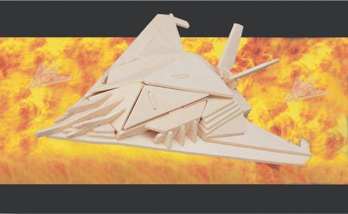 BOMBOWIEC B2 - DREWNIANE PUZZLE PRZESTRZENNE 3D