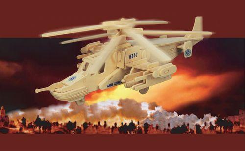 HELIKOPTER KA-50  - DREWNIANE PUZZLE 3D