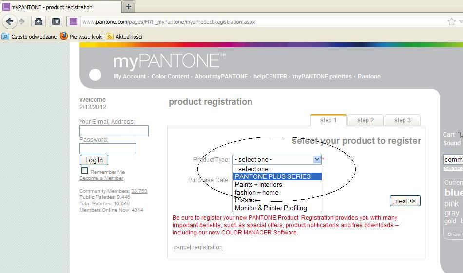 where to find pantone serial number