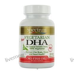 Spectrum Essentials - Vegetarian DHA - 90 Softgels