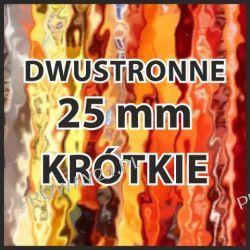 Smycze reklamowe z nadrukiem - z logo - dwustronne - krótkie - szer. 25mm - 200sztuk