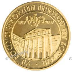 2 zł GN 90 Rocznica Najwyższej Izby Kontroli 2009