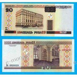 Białoruś 20 RUBLI 2000 rok